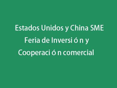 Estados Unidos y China SME Feria de Inversión y Cooperación comercial